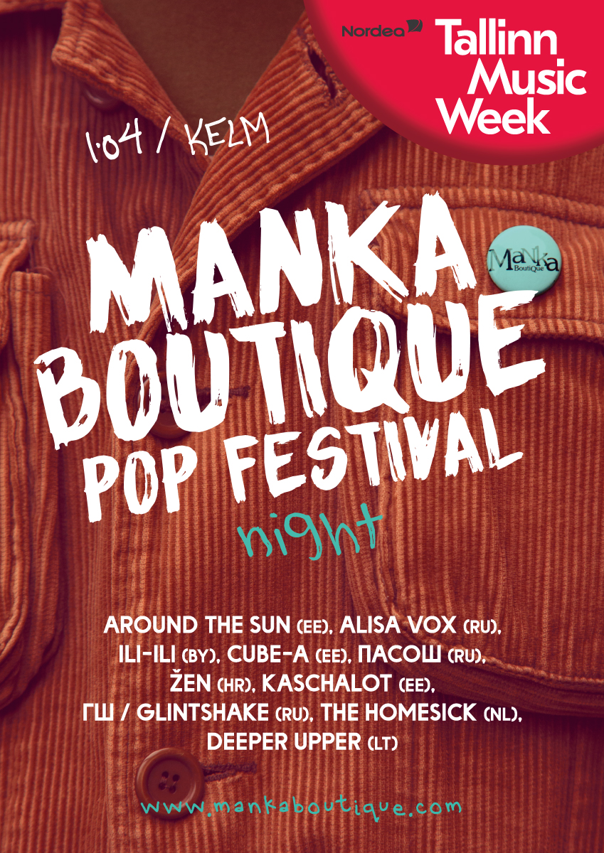 Manka_Boutique_poster